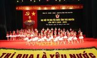 La presidenta del Parlamento vietnamita asiste al V Congreso de Emulación Patriótica de Thai Nguyen