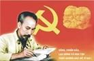 Provincia de Ninh Binh sigue el ejemplo moral de Ho Chi Minh
