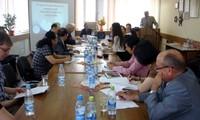 """Seminario """"Vietnam en la comunidad internacional"""""""