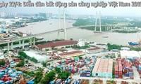 2019년 베트남 산업부동산 포럼 개최