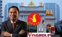 7개 베트남 기업, 최고 영업수익을 올린 200 개 아태지역 기업 명단에 올라