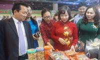 꽝닌 (Quảng Ninh) OCOP 및 베트남 전통마을 제품 전시회 개막