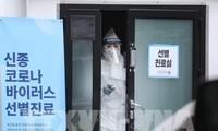 한국, HIV 치료약으로 신종코로나 바이러스 환자 치료에 성공한 3번째 국가