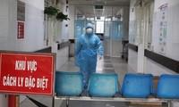 베트남, 코로나 바이러스 양성 환자 2명 추가 확진