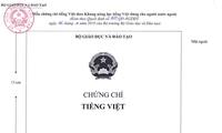 교육훈련부, 외국인을 위한 베트남어 능력 교육, 평가, 자격증 발급 관련 임무 결정서 공포