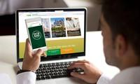 OCB, 중소기업을 위한 전자 대출 서비스 시작
