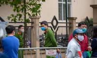 코로나 19 : 신종 코로나 바이러스 확진자 7명 발생