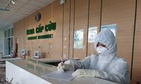 베트남, 코로나19 확진자 치료를 위한 완치자 항체 치료 실험