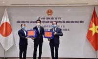 러시아, 일본, 미국에게  코로나 19  의료용품 전달