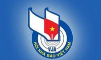 베트남 기자협회의 감사 표현