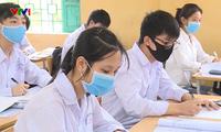학생들의 재학 안전 보장