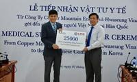 코로나19 방역에 재한국 베트남인 공동체를 위한 의료물자 전달식