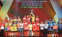 호찌민시, 2020년 호찌민시 TV컵 경륜대회에서 우승