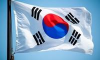 대한민국 광복절 75주년 기념 축사