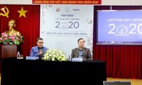 연중 최대 규모 섬유업계 행사, 처음으로 온라인 개최