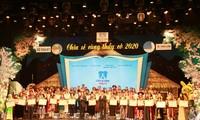 """2020년 """"교원과의 나눔"""" 프로그램 : 소수민족 출신 교원 표창"""