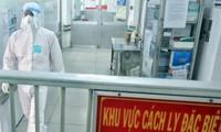 베트남, 입국 코로나19 환자 2명 추가 발생