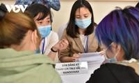 1월 12일 베트남, 최고 용량의 백신 시험