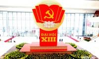 베트남 공산당의 13기 전당대회의 첫 날