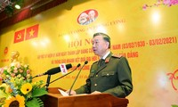 공안부, 베트남 13대 전당대회 결과 빠른 통보