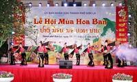 선라 (Sơn La)성 타이 (Thái)족 문화 보존 사업