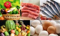 청정 식품 온라인 구매