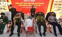군청년,  생명 살리기 헌혈에 적극적으로 나서