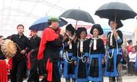 자오 커우 (Dao Khâu)족 전통 나팔