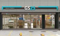 GS25, 베트남에서 100호점 개장