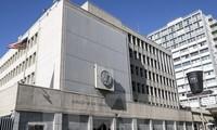 Jérusalem: Mike Pence annonce l'ouverture de l'ambassade américaine avant fin 2019