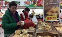 Les exportations des PME sud-coréennes au Vietnam ont fortement augmenté en 2017