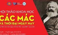 Symposium : « Karl Marx et les temps modernes »