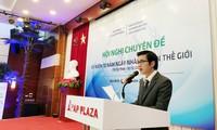 Conférence en l'honneur du 70e anniversaire de la journée des droits de l'homme