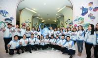 Congrès de l'Association des étudiants vietnamiens