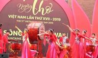 La 17e Journée de la poésie du Vietnam promulgue l'image du Vietnam