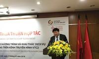 Nguyên Thê Ky : VTC2 deviendra l'unique chaîne de télévision spécialisée dans les startups au Vietnam