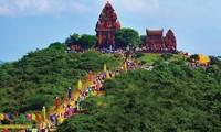"""Exposition: """"Les couleurs culturelles vietnamienne"""" à Phu Yên"""
