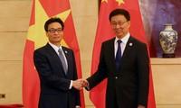Vu Duc Dam à la Foire et au Sommet de commerce et d'investissement Chine-ASEAN