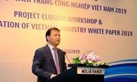 Le Vietnam gagne 27 places dans le classement mondial de performance compétitive de l'industrie