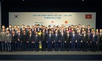 Nguyên Xuân Phuc au forum d'affaires Vietnam-République de Corée