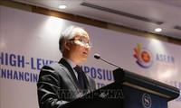 ASEAN 2020 : le Vietnam stimule la coopération économique entre les États membres