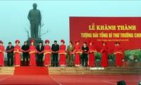 Inauguration d'un monument en l'honneur de Truong Chinh