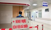Deuxième hôpital de campagne à Hanoi