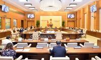 Clôture de la 43e session du comité permanent de l'Assemblée nationale