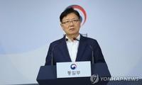 Séoul déplore le plan du Nord d'envoyer des troupes dans les régions du mont Kumgang et de Kaesong