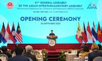 Ouverture de la 41e Assemblée générale de l'AIPA