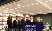 Pavillon de la culture et du tourisme de l'ASEAN à Séoul