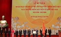 Meeting: 90e anniversaire du Front de la Patrie du Vietnam