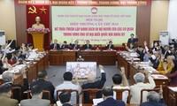 Législatives: troisième conférence consultative pour établir la liste des candidats des organes relevant du pouvoir central