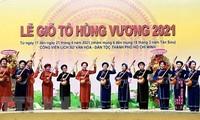 La fête des rois Hùng célébrée à Hô Chi Minh-ville